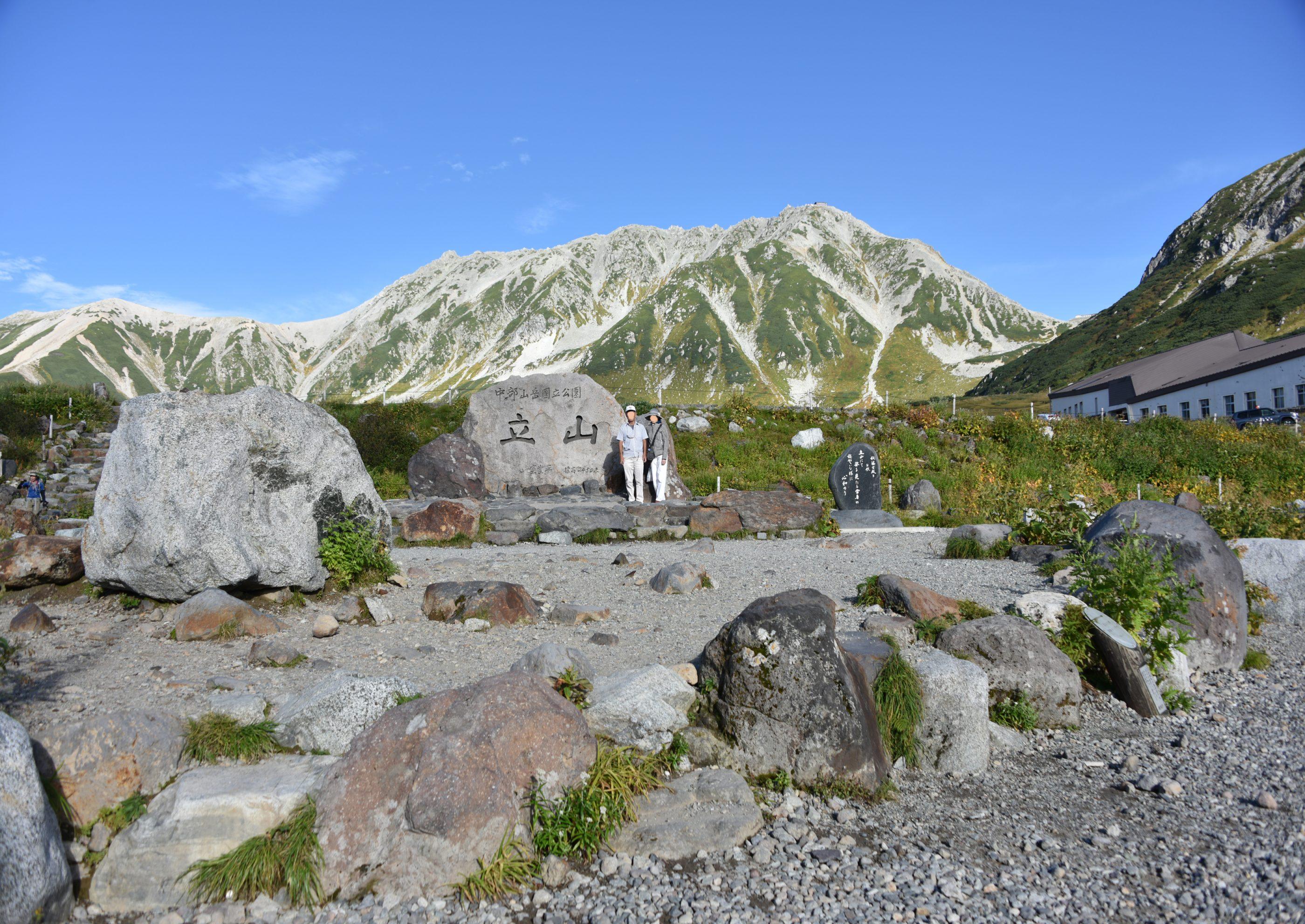 ⇑ 立山 室堂から頂上をのぞむ 天気も良く綺麗でした。想像以上のものが有りました。