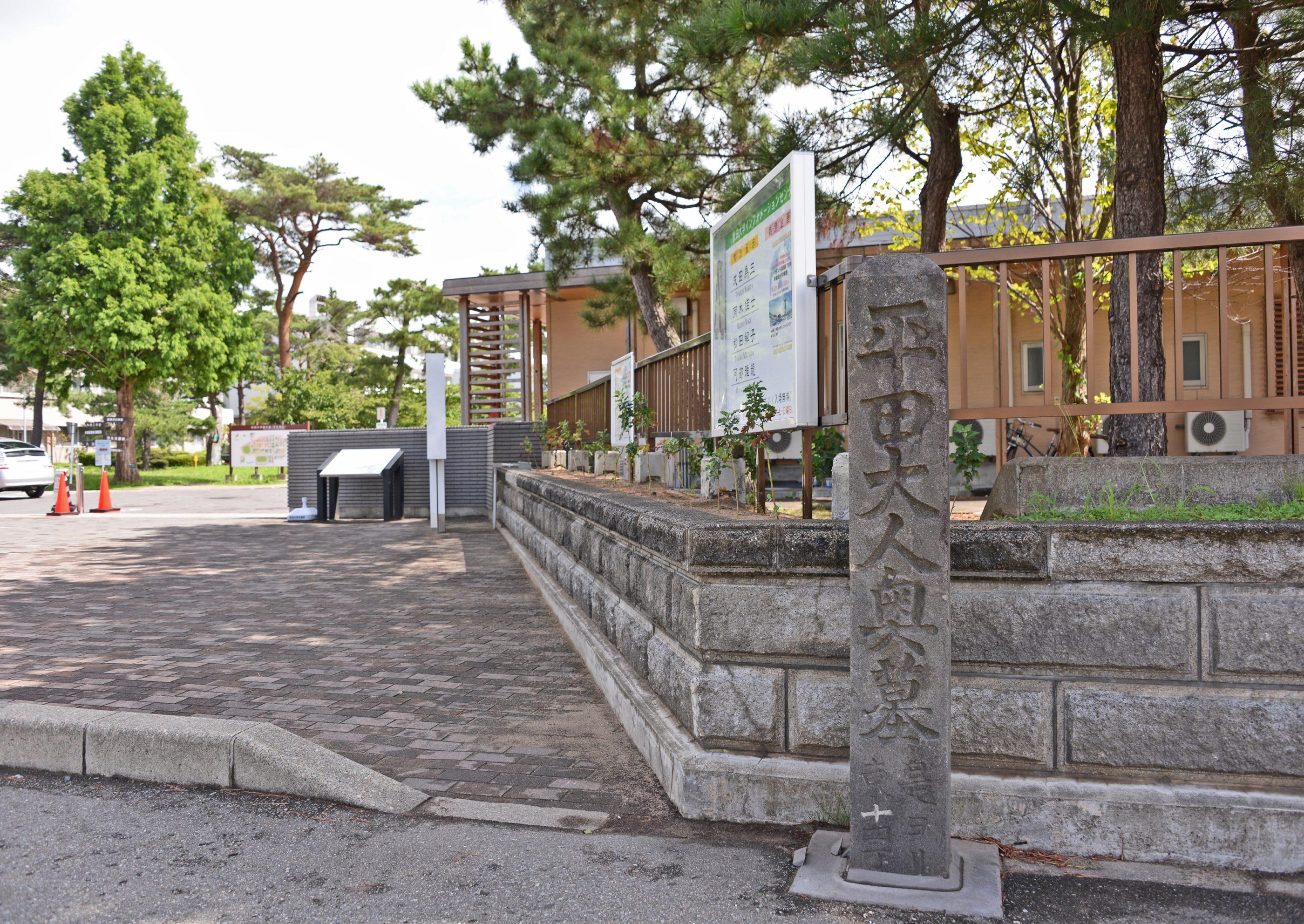 ⇑ ついでにですが秋田大学正門横にはこのような石柱が立っている。