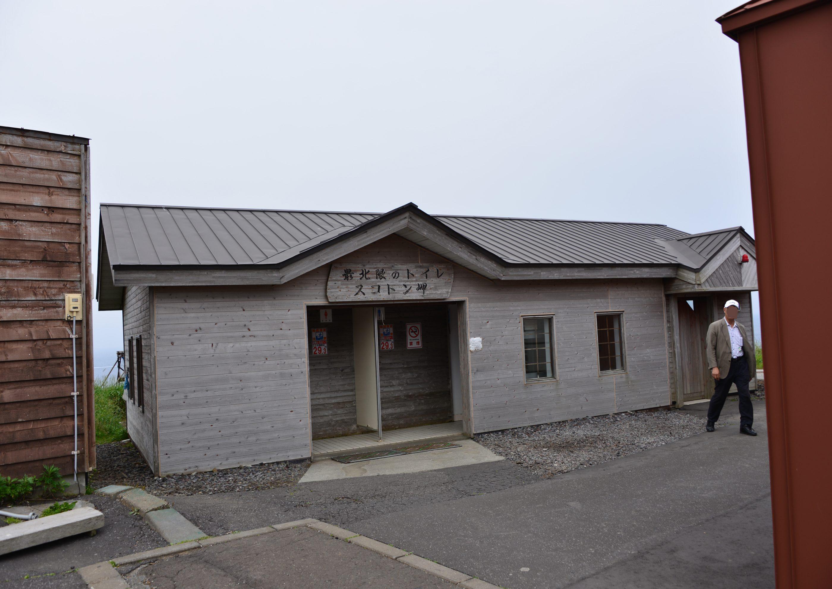 ⇑ 日本最北限の公衆便所、写真を撮る人が多いらしい。