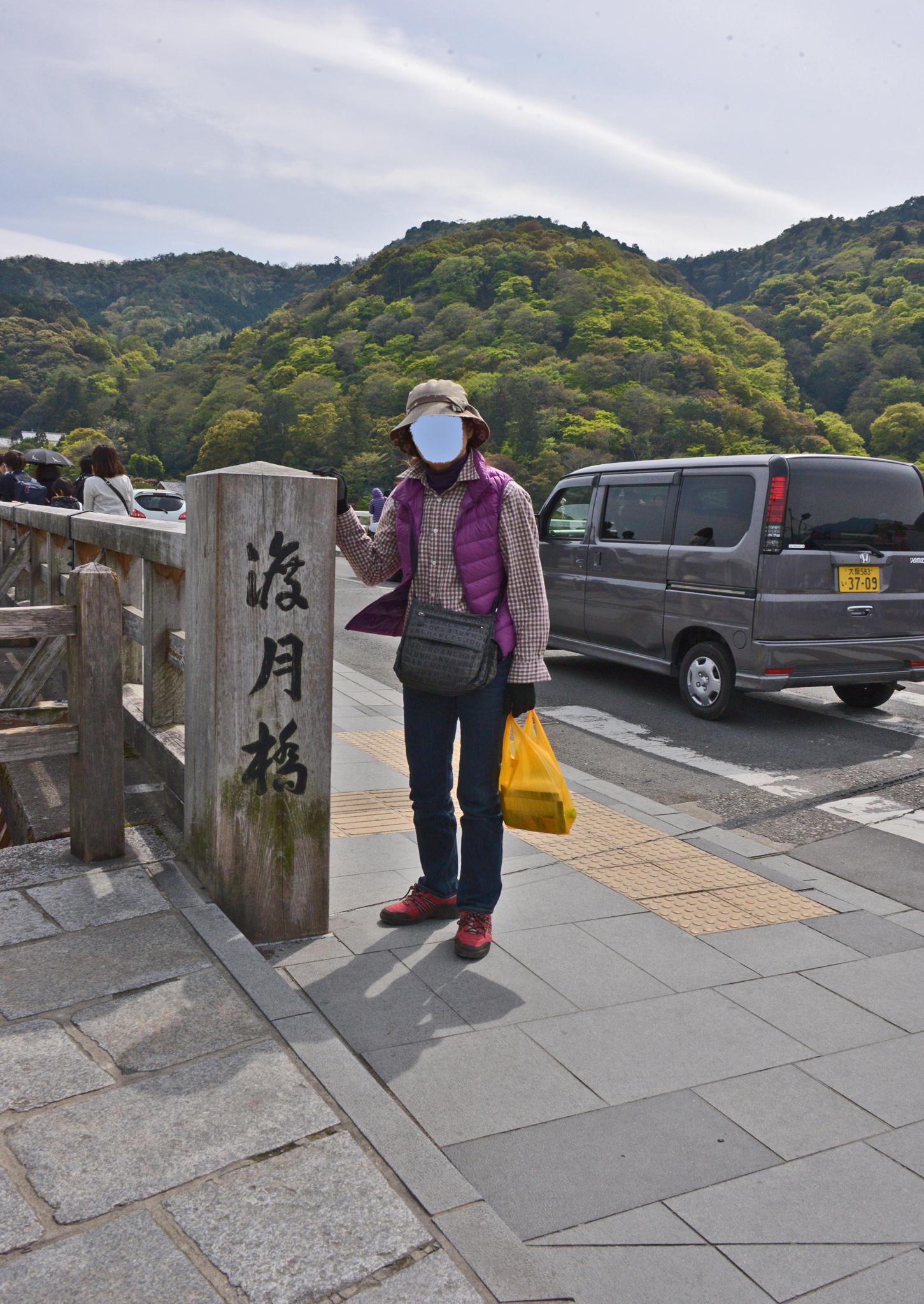 ⇑ 嵐山 渡月橋にて