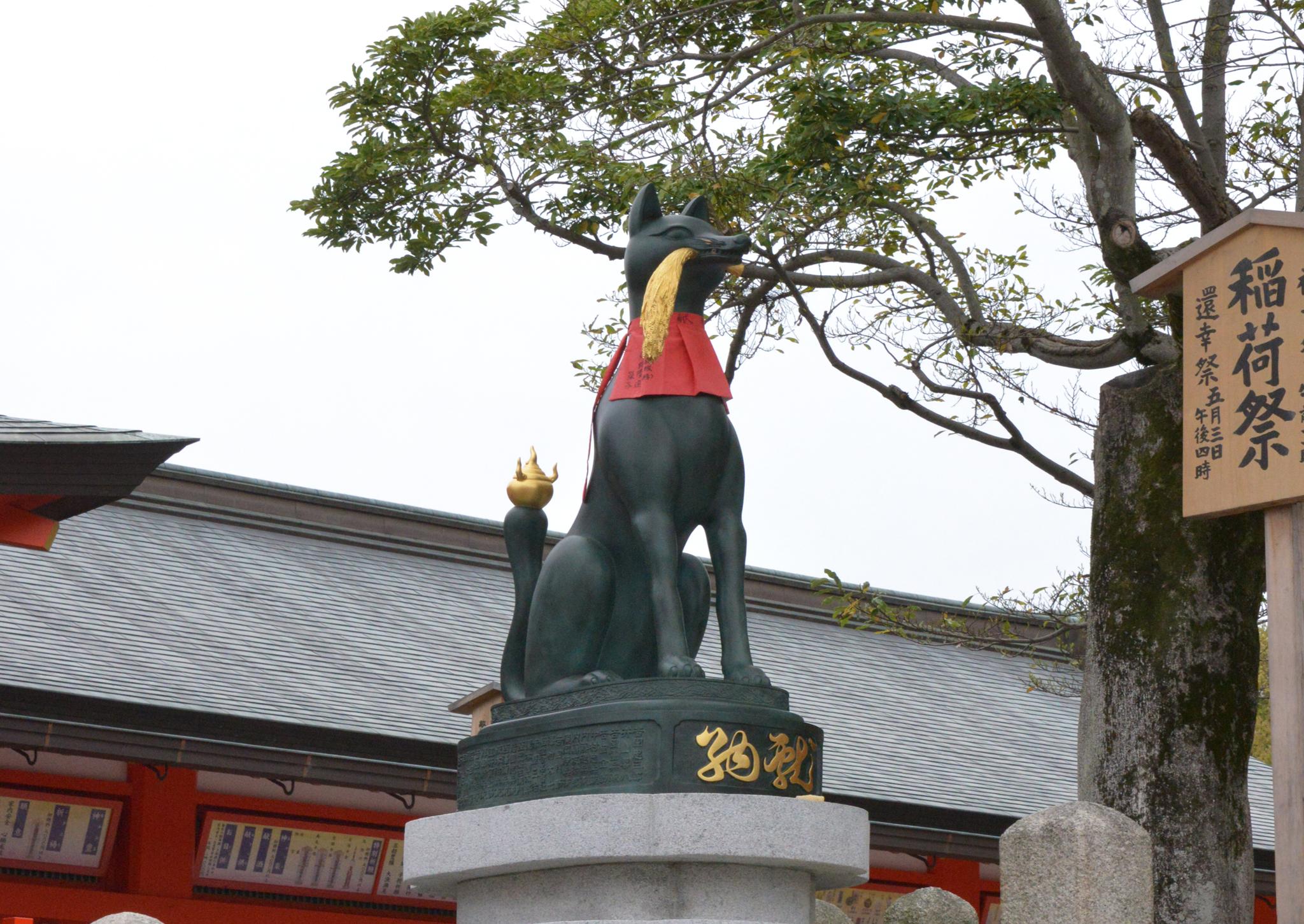 ⇑ 伏見稲荷神社 特に格好良い像