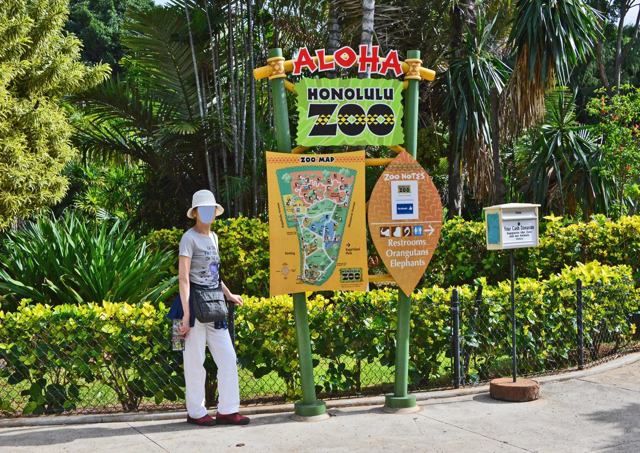 ⇑ ホノルル動物園 展示方法は若干日本と違うがあまり印象に残っていない